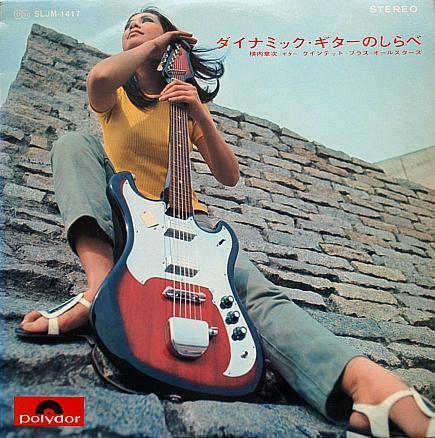 アジアギター.JPG