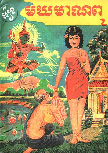カンボジア01.jpg
